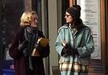 Сцена из фильма Улыбка Моны Лизы / Mona Lisa Smile (2004) Улыбка Моны Лизы