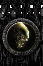 Мир фантастики: Чужой: Движущиеся картинки / Alien: Anthology (2011)