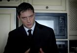 Кадр с фильма Прикуп
