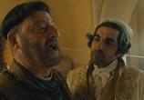Кадр с фильма Пришельцы 0: Взятие Бастилии торрент 032706 люди 0