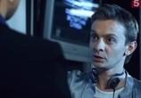 Кадр изо фильма След торрент 06409 люди 0