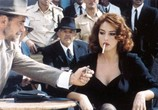 Сцена из фильма Малена / Malena (2000)