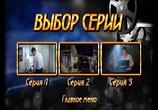 Кадр изо фильма Оттепель торрент 053854 мужчина 0