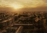 Кадр с фильма Землетрясение