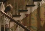 Кадр с фильма Дом грёз торрент 07137 люди 0