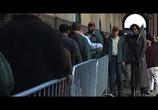 Кадр изо фильма Неуязвимый