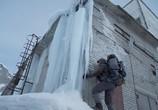 Кадр изо фильма Тайна перевала Дятлова торрент 018436 мужчина 0