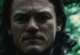 Кадр с фильма Дракула торрент 000982 люди 0
