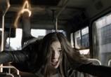 Сцена изо фильма Фантом / The Darkest Hour (2011)
