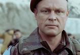 Сцена изо фильма Новая Земля (2008)