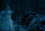 Кадр изо фильма священный Раш