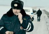 Кадр с фильма Майор