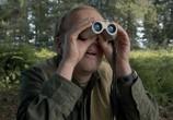 Сцена из фильма Искатели сокровищ / Detectorists (2014) Искатели сокровищ сцена 1