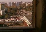 Кадр изо фильма Шесть торрент 09096 план 0