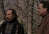 Кадр изо фильма Игра на прятушки