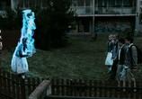 Кадр с фильма Хеллбой: Герой с пекла торрент 024077 эпизод 0