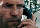 Кадр изо фильма Адреналин 0: Высокое напряжённость торрент 00244 сцена 0