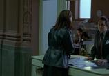 Кадр изо фильма Идентификация Борна торрент 016531 любовник 0