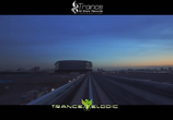 Кадр с фильма V.A.: Uplifting Trance - Trance Emotion торрент 043130 эпизод 0