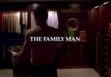Кадр с фильма Семьянин торрент 004833 мужчина 0