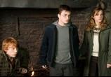 Сцена изо фильма могущественный Поттер да Орден Феникса / Harry Potter and the Order of the Phoenix (2007) могущественный Поттер равно Орден Феникса