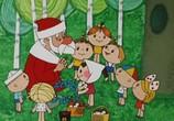 Скриншот фильма Дед Мороз и лето / Дед Мороз и лето (1969)