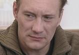 Сцена из фильма Тайная стража (2005) Тайная стража сцена 2