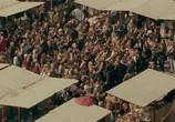 Кадр с фильма Кориолан торрент 094616 план 0
