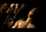 Кадр с фильма Центурион