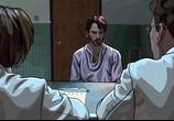 Сцена с фильма Помутнение / A Scanner Darkly (2006) Помутнение