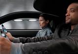 Кадр с фильма Я, электронный человек