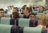 Кадр изо фильма Вулкан страстей торрент 058002 люди 0