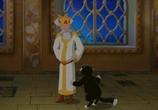 Кадр изо фильма милость Божия Царевич равным образом Серый Волк 0 торрент 045950 план 0