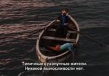 Кадр с фильма Приключения Тинтина: Тайна Единорога торрент 08783 план 0