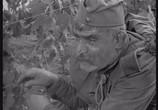 Сцена с фильма Отец солдата (1964) Отец солдата явление 0