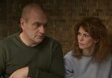 Сцена из фильма Дом у большой реки (2010)