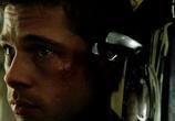 Кадр изо фильма Бойцовский клоб торрент 0954 мужчина 0