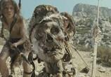 Кадр с фильма Последний палеоантроп торрент 09776 мужчина 0