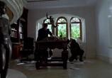 Кадр с фильма Плохие парень торрент 05916 план 0