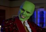 Сцена с фильма Маска / The Mask (1994)