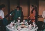 Кадр с фильма Большой туз