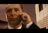 Кадр с фильма Особо опасен