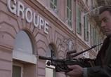 Сцена с фильма Ронин / Ronin (1998) Ронин театр 0
