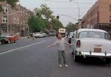 Кадр с фильма Бронкская история торрент 08666 сцена 0