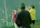 Кадр изо фильма Класс торрент 011533 эпизод 0
