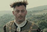 Кадр изо фильма Пришельцы