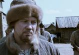 Кадр изо фильма Орда