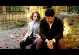 Кадр с фильма Любовь не без; акцентом торрент 003570 ухажер 01