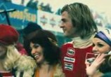 Кадр с фильма Гонка торрент 053520 любовник 0