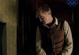 Кадр изо фильма Шерлок Холмс торрент 038257 любовник 0